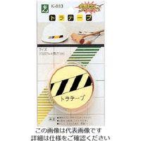 光(ヒカリ) 光 トラテープ オレンジ K883-1 1セット(6個:1個×6パック) 820-1263(直送品)