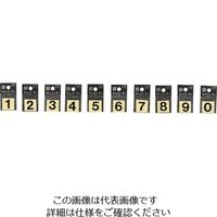 光(ヒカリ) 光 キャリエーター黒 4 CL20B-4 1セット(5枚) 224-7630(直送品)