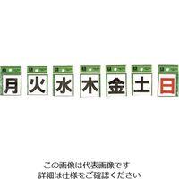 光(ヒカリ) 光 キャリエーターシール 木 CL42B-4 1セット(5枚) 224-7752(直送品)