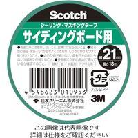 3M スコッチ シーリング・マスキングテープ 超粗面サイディングボード用 21mm×18m S80-21 542-3775(直送品)