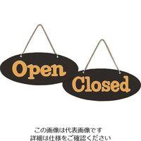 光(ヒカリ) 光 Open-Closed シャインオレンジ UA3021-1 1個 224-4410(直送品)