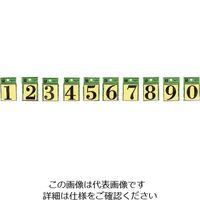 光(ヒカリ) 光 シート 9 CL42A-9 1セット(5枚) 223-8273(直送品)