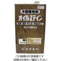 シントーファミリー シントー コーベステイン ブラック 4L 5301-4.0 1セット(4缶) 851-2132(直送品)