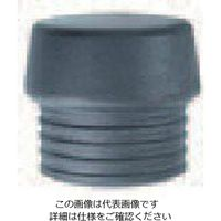 Wiha(ビーハ) NOGA ハンマーヘッド黒φ40mm 831-3H40 1個 853-4527(直送品)