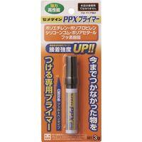セメダイン PPXプライマー 3g/ブリスター CA-086 1セット(10本) 211-4313(直送品)