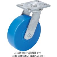 OH スーパーストロングキャスターHシリーズ 超重荷重用 ウレタン車 車輪径100mm 許容荷重450kg 808-0884(直送品)