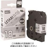 マックス(MAX) MAX ビーポップミニ用 ラミネートテープ 9mm幅 青 黒文字 8m巻 LM-L509BS 1個 146-5303(直送品)