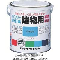 ロックペイント ロック 水性建物用 うすチョコレート 1.6L H75-7517-6S 1セット(6缶) 851-2510(直送品)