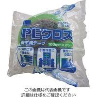 オカモト(OKAMOTO) オカモト PEクロス養生用#412 100mm LG 412-LG100 808-0932(直送品)