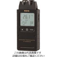 ムラテックKDS KDS 赤外線放射温度計550VD IT-550VD 1個 167-2438(直送品)