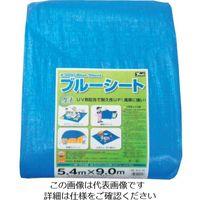 ユタカメイク(Yutaka) ユタカメイク #3000 ブルーシート 5.4m×9.0m BLZ-20 1セット(4枚) 127-8583(直送品)