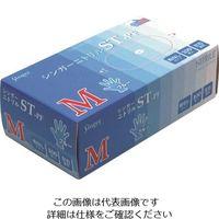 宇都宮製作 シンガー ニトリルSTPFM NBR04511PF-BBM 1箱(100枚) 131-1229(直送品)