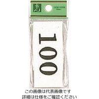 光 ナンバーサイン6 UP370A-6 1枚 225-3870(直送品)