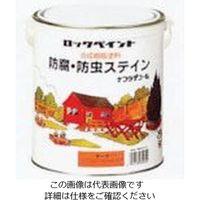 ロックペイント ロック 防腐・防虫ステイン ブラウン 0.7L H85-0008-03 1セット(6缶) 851-2564(直送品)