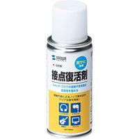 サンワサプライ 接点復活剤(スプレータイプ・防錆効果) CD-89N 1個(直送品)
