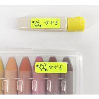 サンワサプライ 手書き用お名前シール イエロー蛍光色 LB-NM16MYK-YK 1個(直送品)