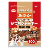 ペットイート 犬用 無添加 ワンちゃんのかつおジャーキー 国産 100g 1袋 秋元水産