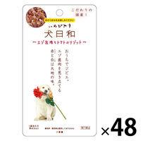 犬日和 エゾ鹿肉とトマトのリゾット 国産 60g 48袋 ドッグフード ウェット パウチ