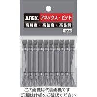 兼古製作所 アネックス パワービット10本組 両頭+2×ー6×110 (マグネットなし) AP-14-2-6-65 828-5402(直送品)