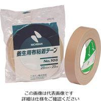 ニチバン(NICHIBAN) ニチバン 養生用布粘着テープ108-75 75mmX25m 108-75 1セット(18巻) 205-1296(直送品)