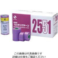 ニチバン(NICHIBAN) ニチバン 建築用マスキングテープ No2551-50ミリ 2551-50 1セット(20巻) 120-2014(直送品)