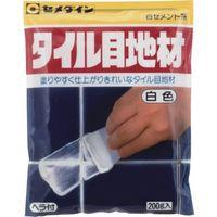 セメダイン タイル目地材 白色 200g/袋 HJ-113 1セット(10個) 813-5201(直送品)
