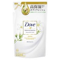ダヴ(Dove) ボディウォッシュ(ボディソープ) ボタニカルセレクション ジャスミン 詰め替え 360g