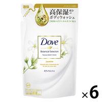 ダヴ(Dove) ボディウォッシュ(ボディソープ) ボタニカルセレクション ジャスミン 詰め替え 360g 6個 ユニリーバ