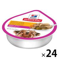 サイエンスダイエット チキンと野菜レシピ アダルト 1〜6歳 小型犬 ウェットトレイ 99g 24個 ドッグフード
