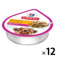 サイエンスダイエット チキンと野菜レシピ アダルト 1〜6歳 小型犬 ウェットトレイ 99g 12個 ヒルズ ドッグフード