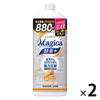 CHARMY Magica(チャーミーマジカ) 酵素プラス オレンジ 詰め替え 大型 880ml 1セット(2個入) 食器用洗剤 ライオン