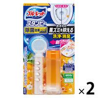 ブルーレットスタンピー 除菌効果プラス トイレタンク芳香洗浄剤 スーパーオレンジの香り 本体 1セット(2個) 約30日分小林製薬