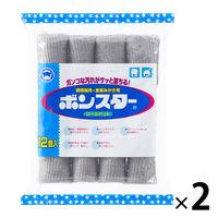 たわし ボンスター ロールパッド 1セット(12個入×2)
