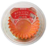 増量小花カップ 6号 おかずカップ 1個(84枚入) ヒロカ産業