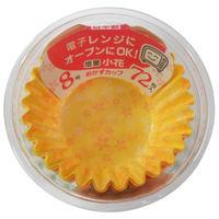 増量小花カップ 8号 おかずカップ 1個(72枚入) ヒロカ産業