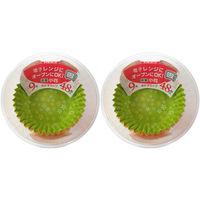 増量小花カップ 9号 おかずカップ 1セット(48枚入×2個) ヒロカ産業