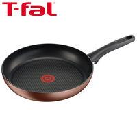 T-fal(ティファール)IH カフェモカ フライパン 26cm IH対応 G10905
