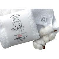 フェイスタオル おぼろタオル 専顔タオル ホワイト(白) 約32×60cm 1枚