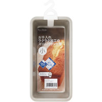 貝印 KAI KHS スリムパウンドケーキ型 小 DL6158 製菓用品 お菓子作り