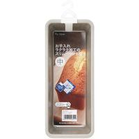 スリム パウンドケーキ型 中 貝印 KAI KHS DL6155 製菓用品 お菓子作り