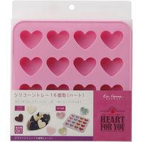 貝印 KAI KHS シリコントレー 16個取り ハート シリコン型 DL6369 製菓用品 お菓子作り
