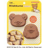 貝印 KAI クッキー抜き型セット リラックマ&キイロイトリ DN0201 製菓用品 お菓子作り