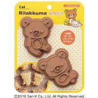 貝印 KAI クッキー抜き型セット リラックマ DN0202 製菓用品 お菓子作り