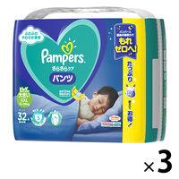 パンパース おむつ パンツ ビッグより大きい(15〜28kg) 1ケース(32枚入×3パック) さらさらケア P&G