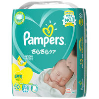 パンパース おむつ テープ 新生児(〜5kg) 1パック(90枚入) さらさらケア スーパージャンボ P&G