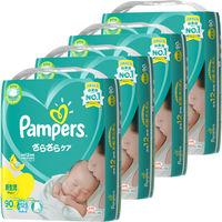 パンパース おむつ テープ 新生児(〜5kg) 1ケース(90枚入×4パック) さらさらケア スーパージャンボ P&G