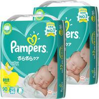 パンパース おむつ テープ 新生児(〜5kg) 1セット(90枚入×2パック) さらさらケア スーパージャンボ P&G