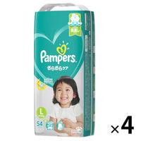 パンパース おむつ テープ L(9〜14kg) 1セット(54枚入×4パック) さらさらケア スーパージャンボ P&G