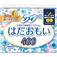 ナプキン 生理用品 特に多い日の夜用 羽つき ソフィ はだおもい400 1個(8枚入) ユニ・チャーム