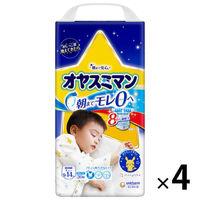 オヤスミマン おむつ パンツ L(9〜14kg) 1ケース(30枚入×4パック) 男の子夜用 ユニ・チャーム